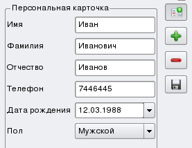 screenshot sms client